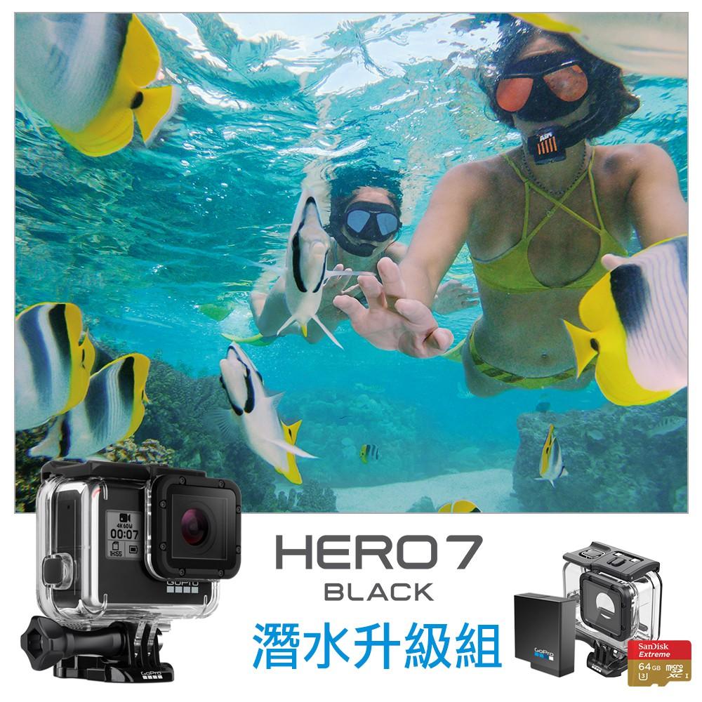 GoPro-HERO7 Black運動攝影機 潛水容量升級組