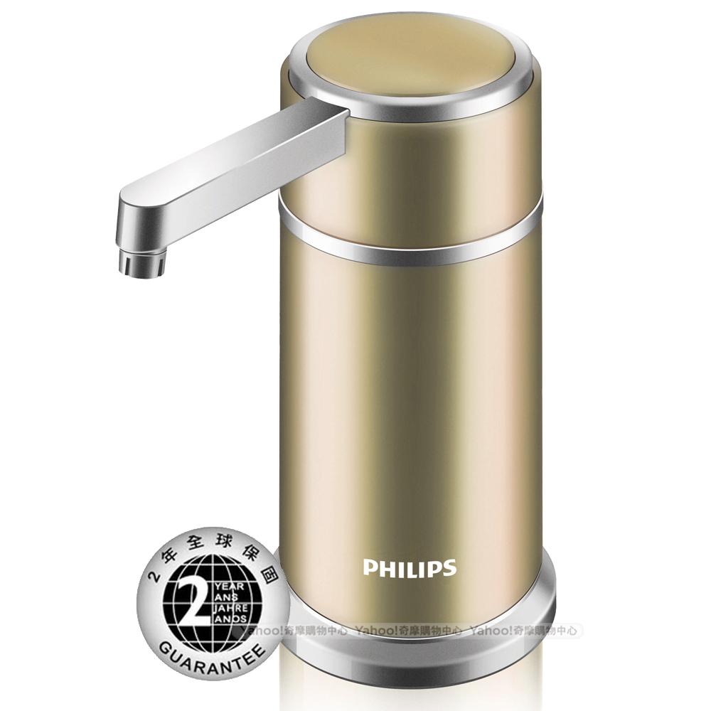 飛利浦超濾櫥上型淨水器 WP3884(香檳金) 限時特賣(售價已折)