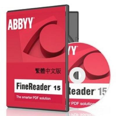 ABBYY FineReader 15 文字辨識OCR 繁體中文版 台灣總代理盒裝