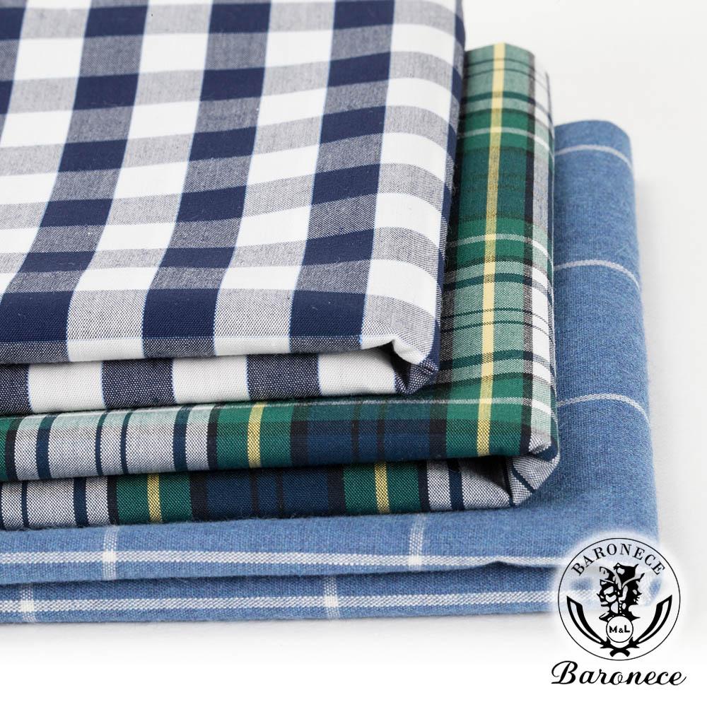 BARONECE 亮眼裝飾口袋手帕(617605-03)