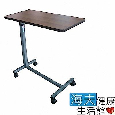 海夫健康生活館 木質桌面 床邊升降桌
