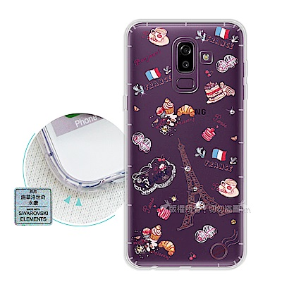 EVO Samsung Galaxy J8 異國風情 水鑽空壓手機殼(甜點巴黎)