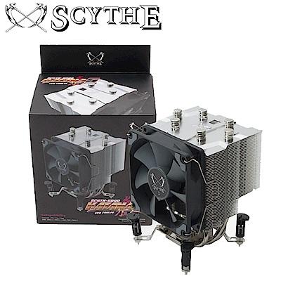 Scythe 鎌刀 SCKTN-5000 刀5 側吹式 散熱器