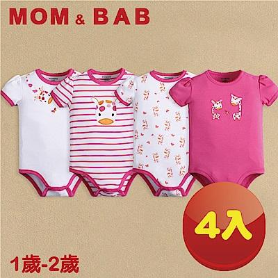 MOM AND BAB 彩蝶長頸鹿 短袖肩扣包屁衣-禮盒四件組