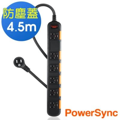 群加 Powersync 一開六插安全防雷防塵延長線/4.5m(TPS3N6DN0045)