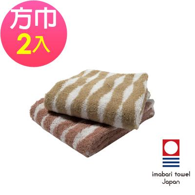 日本今治 純天然有機棉無染色方巾-海波紋(超值2入組)