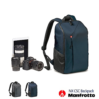 Manfrotto 開拓者微單眼後背包 NX Backpack CSC