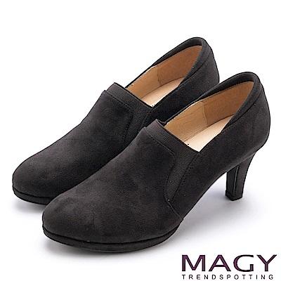 MAGY 紐約時尚步調 親膚防磨復古絨布跟鞋-灰色