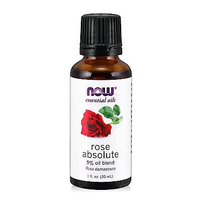NOW Rose Absolute Oil 5%大馬士革玫瑰調和原精(30 ml)