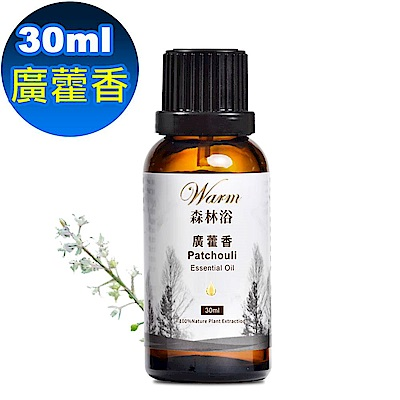 Warm 森林浴單方純精油30ml-廣藿香