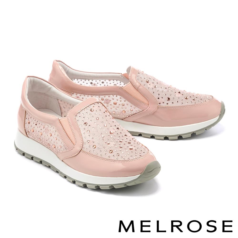 休閒鞋 MELROSE 閃耀水鑽異材質拼接厚底休閒鞋-粉