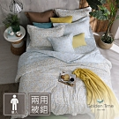 GOLDEN-TIME-戀戀波希米亞-200織紗精梳棉兩用被床包組(單人)