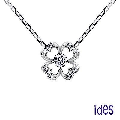(無卡分期12期) ides愛蒂思 我的第一顆美鑽系列30分DVVS1鑽石項鍊/小鑽幸運草