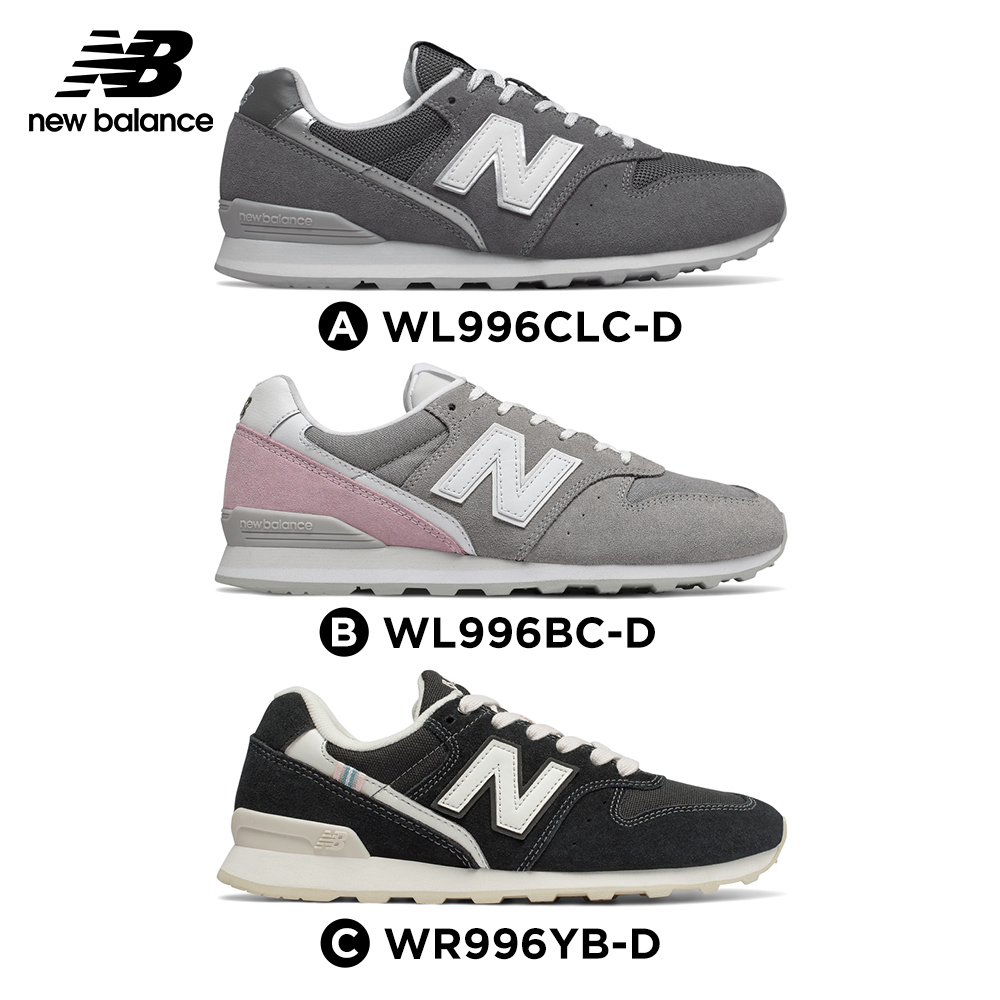 New Balance 996復古鞋_女_鐵灰/灰色/黑色