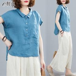 初色  簡約寬鬆休閒襯衫-藍色-(L/XL可選)