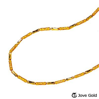 Jove Gold 漾金飾 富貴黃金項鍊(約6.39錢)(約一尺八50cm)