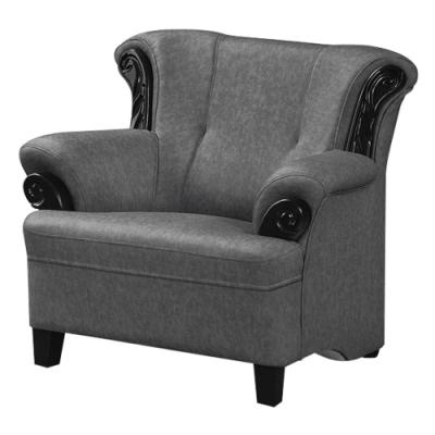 綠活居 路瑟德時尚灰布紋皮革單人座沙發椅-92x86x90cm免組