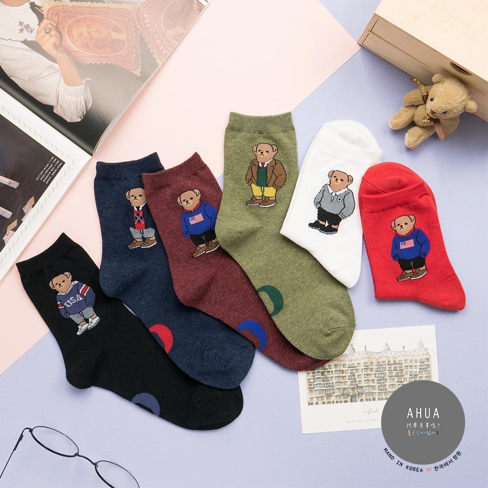 阿華有事嗎 韓國襪子 全身美國小熊中筒襪  韓妞必備長襪 正韓百搭純棉襪