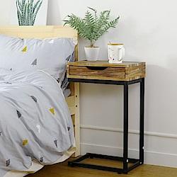 Amos-輕工業復古風沙發床邊桌