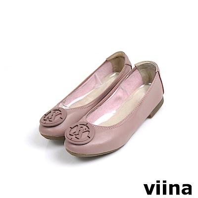 viina超纖烤漆釦摺疊鞋 - 藕粉