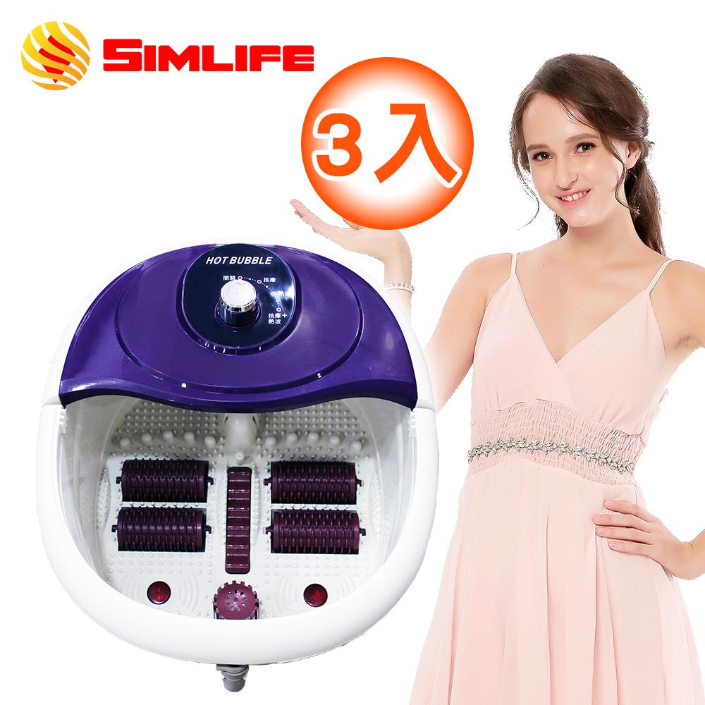 【團購】SimLife-陶瓷恆溫加熱泡腳機(3入組)