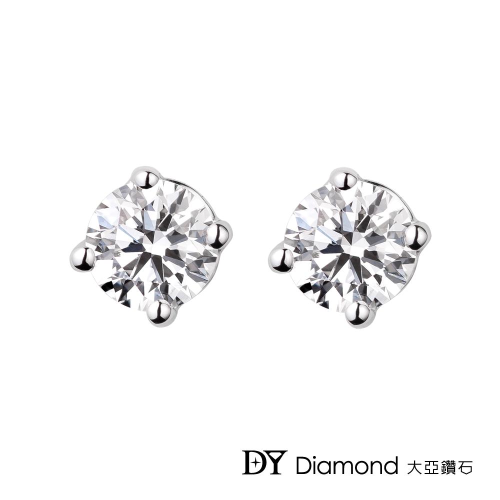 DY Diamond 大亞鑽石 18K金 0.20克拉 經典鑽石耳環