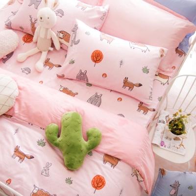 OLIVIA 童話星球 粉 標準雙人床包冬夏兩用被套四件組 230織天絲TM萊賽爾 台灣製
