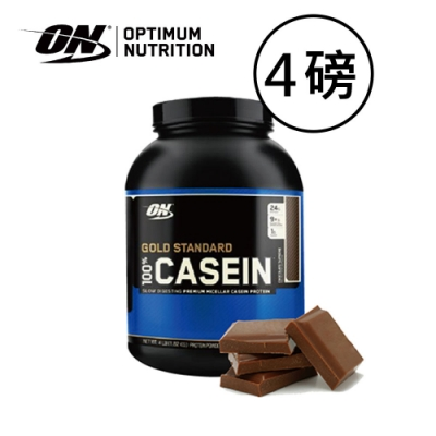 [美國 ON] 金牌酪蛋白-巧克力(4磅/罐)
