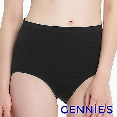 Gennies專櫃-One piece 系列一體成型孕婦高腰內褲(GB25)-黑