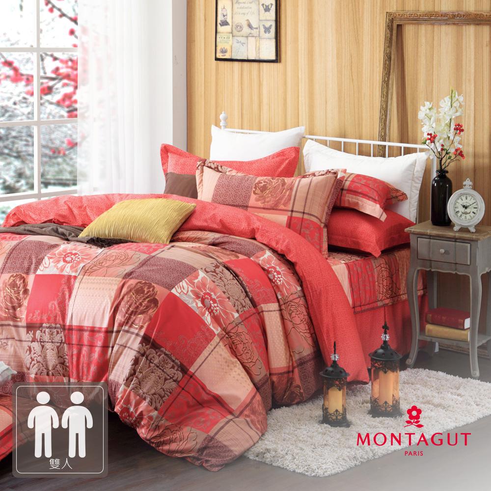 MONTAGUT-都城風韻-200織紗精梳棉-鋪棉床罩七件組(雙人)