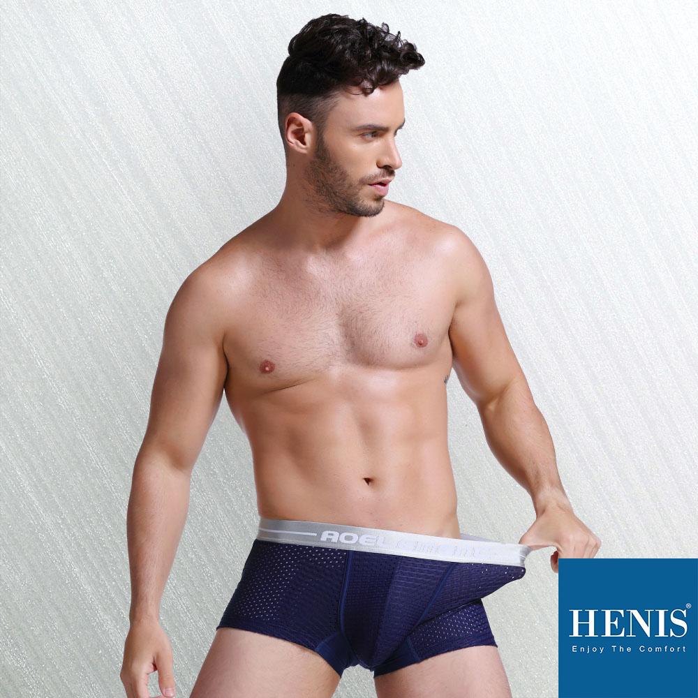 HENIS 極致通透 立體空間全網眼機能四角褲-綻藍