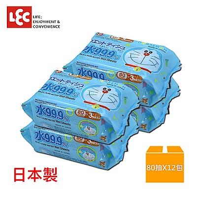 日本LEC 小叮噹純水99.9%濕紙巾 80抽x12包箱購組