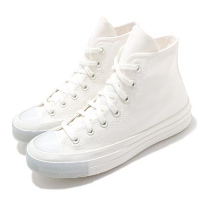 Converse 休閒鞋 All Star 高筒 穿搭 女鞋 基本款 帆布 簡約 舒適 球鞋 白 淺藍 569540C