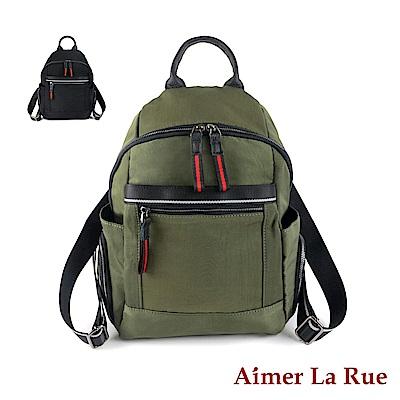 Aimer La Rue 後背包 多袋真皮水洗尼龍系列(二色)