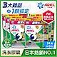 日本No.1 Ariel日本進口三合一3D洗衣膠囊/洗衣球 34顆(室內晾乾) 六入(箱) product thumbnail 1