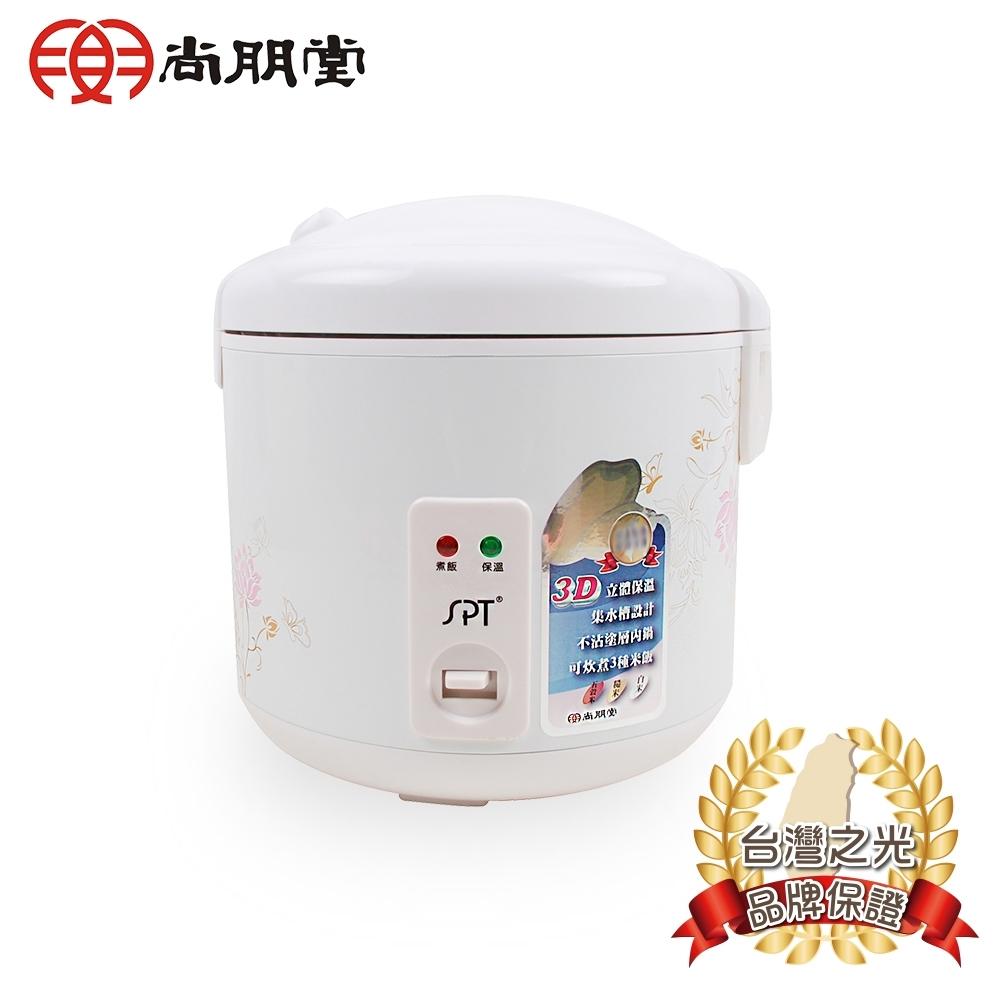 尚朋堂10人養生厚釜電子鍋 SC-NX186FW福利品