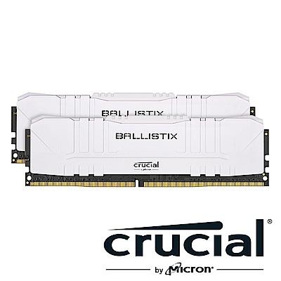 美光 Crucial Ballistix D4 3600/16G(8G*2)白 雙通