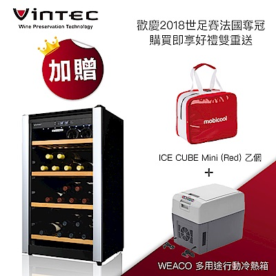 VINTEC 單門單溫酒櫃 ALLURE SERIES ALV30SGE