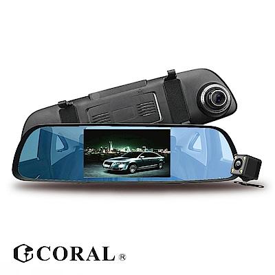 CORAL T6 固定測速 星光夜視 觸控後視鏡雙鏡頭行車紀錄器-快