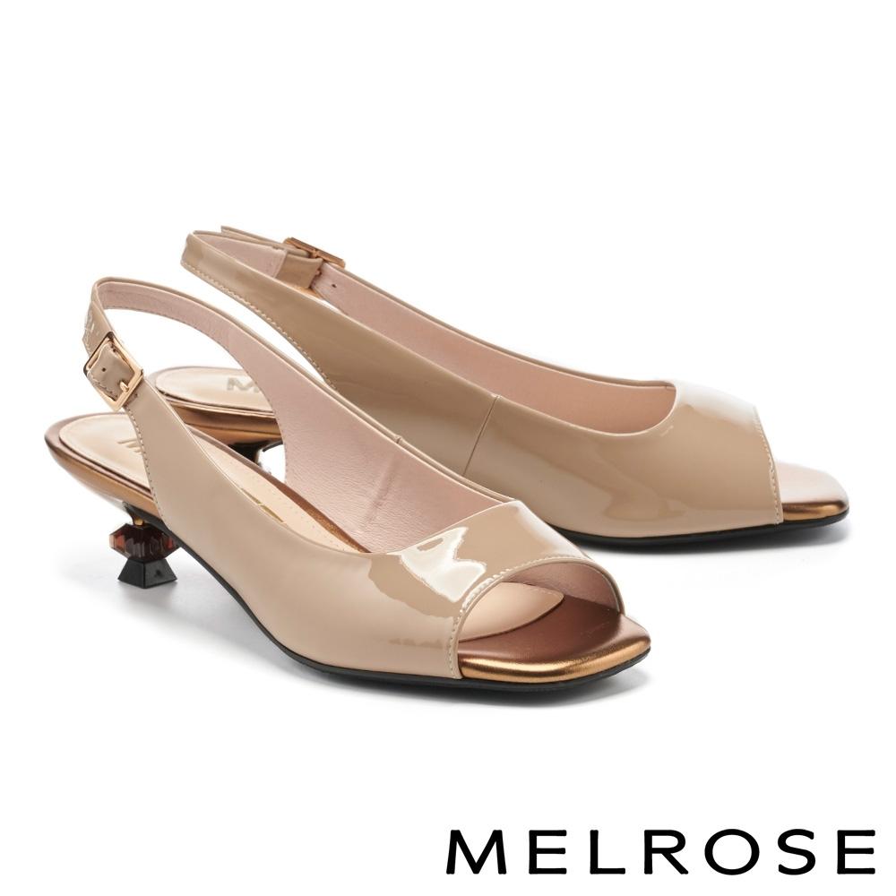 高跟鞋 MELROSE 質感時髦牛漆皮方頭魚口高跟鞋-米