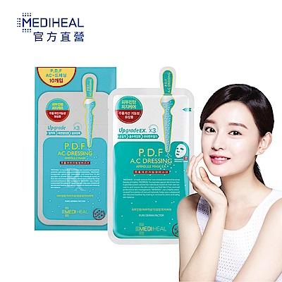MEDIHEAL 高效舒敏淨膚保濕導入面膜升級版 10片/盒