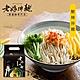 (任選) 老媽拌麵 酸辣拌麵 134gX4包/袋 (五辛素) product thumbnail 1