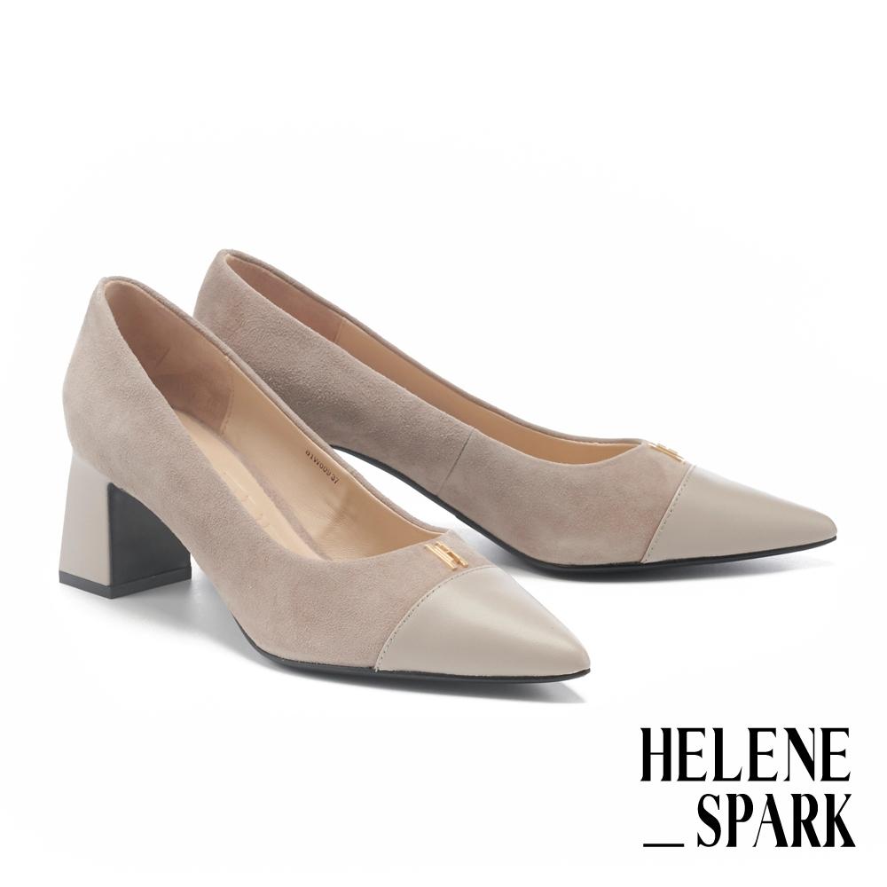 高跟鞋 HELENE SPARK 異材質拼接金屬H釦全真皮尖頭高跟鞋-杏