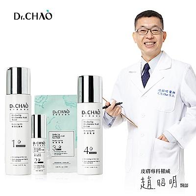 【Dr.CHAO】Hydro Up HA 每日水嫩組