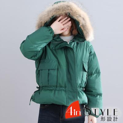 純色拼接大毛領短款羽絨棉連帽外套 (共二色)-4inSTYLE形設計