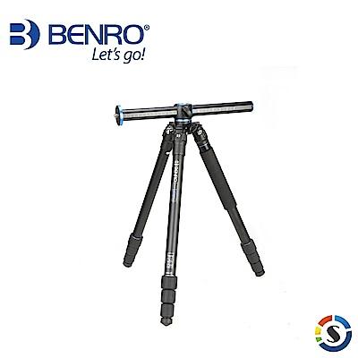 BENRO百諾 GA258T GoClassic系列鎂鋁合金三腳架SystemGO