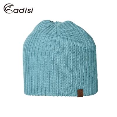 【ADISI】 Primaloft保暖帽 AS17105【湖水藍】