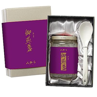 品御方  御燕盞燕窩禮盒(350g/瓶)