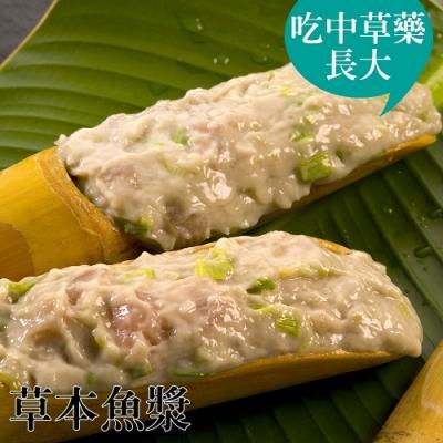 台江漁人港‧草本虱目魚魚漿(半斤/包,共三包)