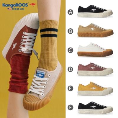 KangaROOS 男女 CRUST 職人手工硫化鞋(6款任選)